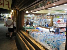 Wasser Phuket Thailand