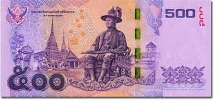 500-baht-new-back2